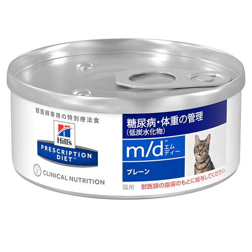 ヒルズ プリスクリプション・ダイエット〈猫用〉 m/d 缶