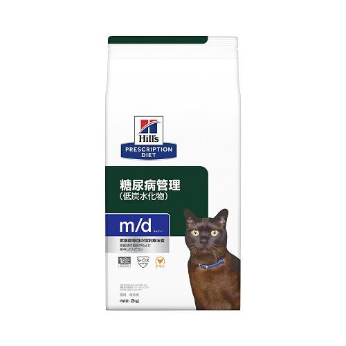 ヒルズ プリスクリプション・ダイエット〈猫用〉 m/d