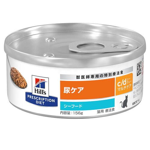 ヒルズ プリスクリプション・ダイエット〈猫用〉 c/d マルチケア 粗挽きシーフード入り 缶