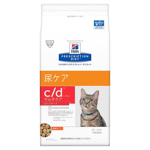 ヒルズ プリスクリプション・ダイエット〈猫用〉 c/d マルチケアコンフォート