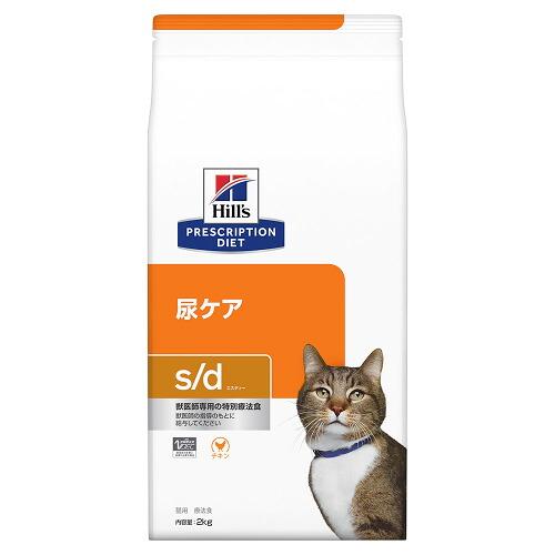 ヒルズ プリスクリプション・ダイエット〈猫用〉 s/d