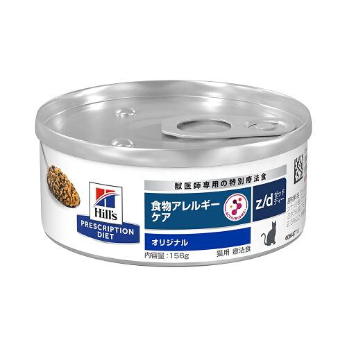 ヒルズ プリスクリプション・ダイエット〈猫用〉 z/d ULTRA 缶