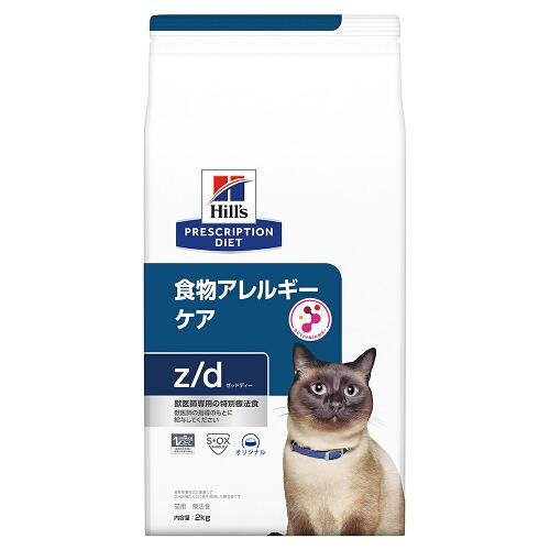 ヒルズ プリスクリプション・ダイエット〈猫用〉 z/d 低アレルゲン
