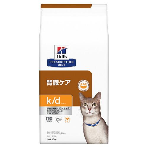 ヒルズ プリスクリプション・ダイエット〈猫用〉 k/d