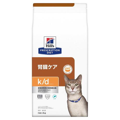 ヒルズ プリスクリプション・ダイエット〈猫用〉 k/d ツナ