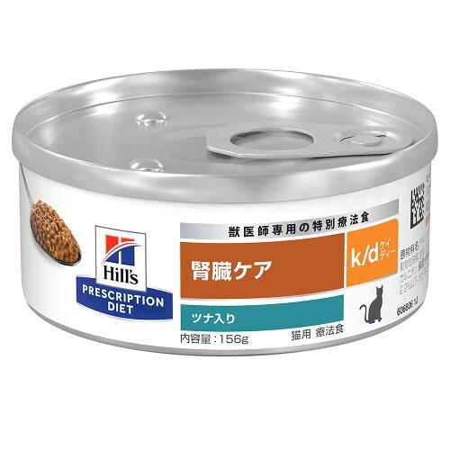 ヒルズ プリスクリプション・ダイエット〈猫用〉 k/d ツナ入り 缶
