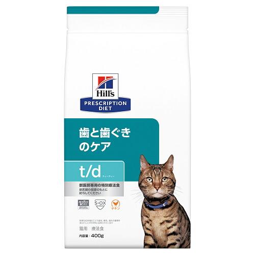 ヒルズ プリスクリプション・ダイエット〈猫用〉 t/d