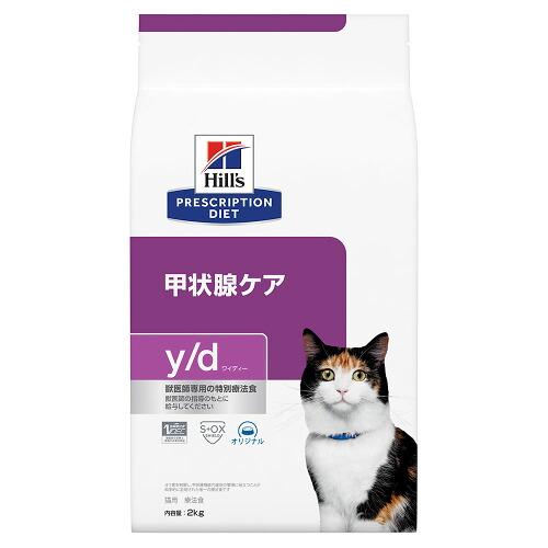 ヒルズ プリスクリプション・ダイエット〈猫用〉 y/d