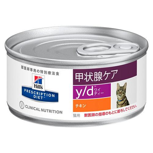 ヒルズ プリスクリプション・ダイエット〈猫用〉 y/d 缶