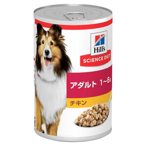 ヒルズ サイエンス・ダイエット ウェット 缶詰 アダルト 1~6歳 成犬用 チキン