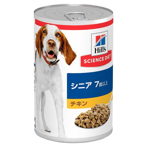 ヒルズ サイエンス・ダイエット ウェット 缶詰 シニア 7歳以上 高齢犬用 チキン