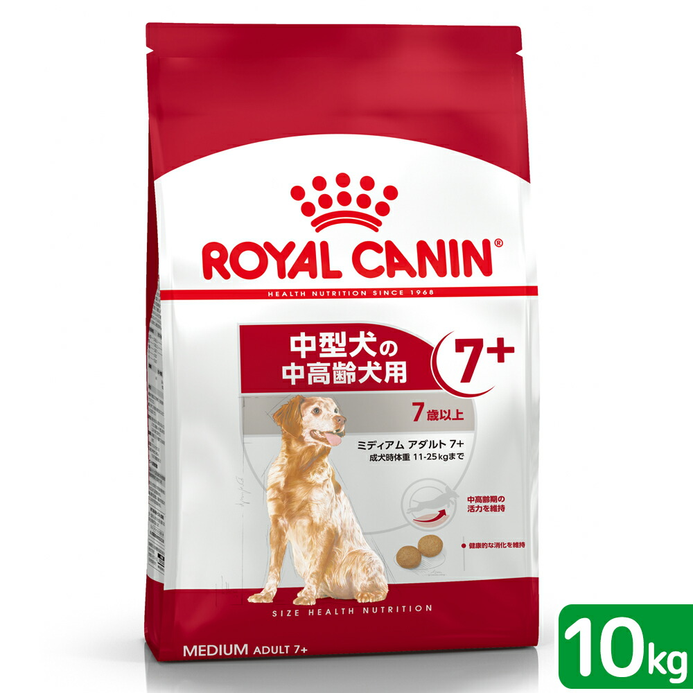 成犬・高齢犬用10kg