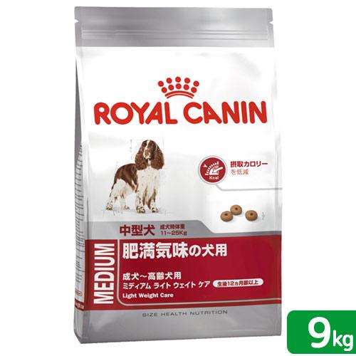 成犬・高齢犬用9kg