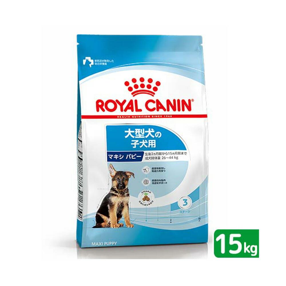 子犬用15kg