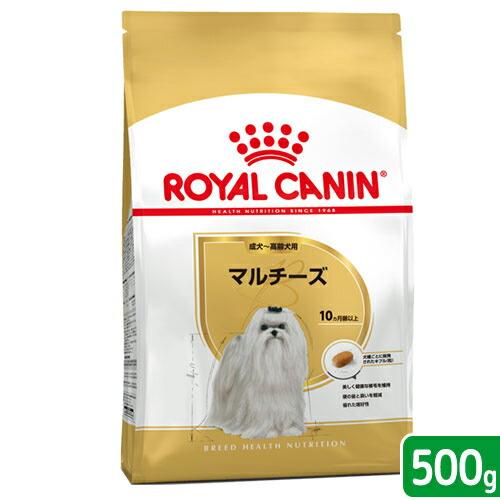 成犬・高齢犬用500g