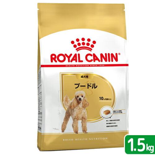 成犬用1.5kg