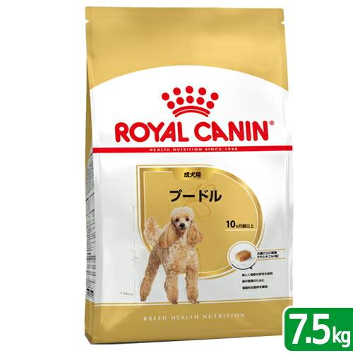 成犬用7.5kg