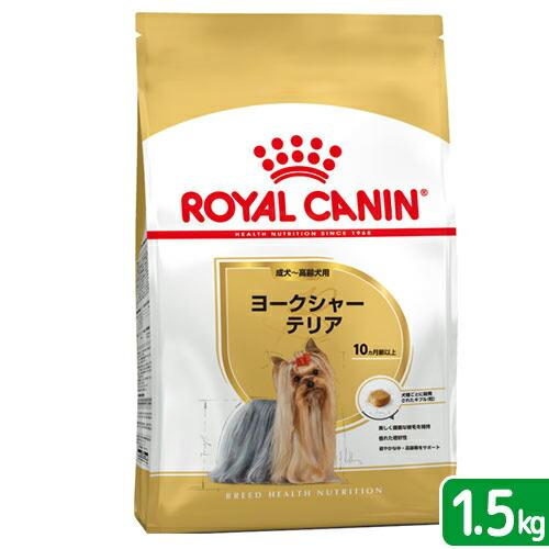成犬・高齢犬用1.5kg