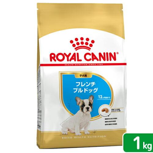 子犬用1kg