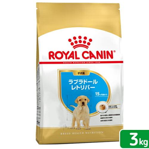 子犬用3kg