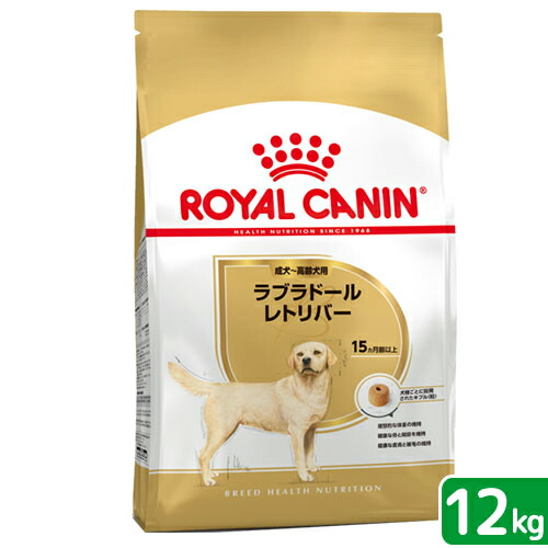 成犬・高齢犬用12kg