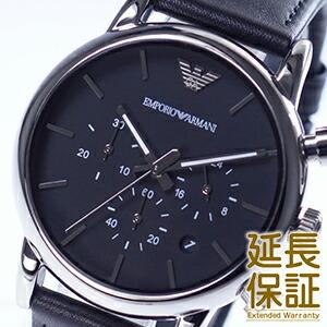 EMPORIO ARMANI エンポリオアルマーニ 腕時計 AR1733 メンズ
