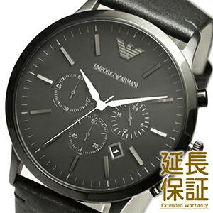EMPORIO ARMANI エンポリオアルマーニ 腕時計 AR2461 メンズ