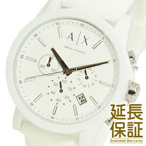 ARMANI EXCHANGE アルマーニ エクスチェンジ 腕時計 AX1325 メンズ クロノグラフ