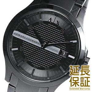 ARMANI EXCHANGE アルマーニ エクスチェンジ 腕時計 AX2104 メンズ