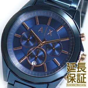 ARMANI EXCHANGE アルマーニ エクスチェンジ 腕時計 AX2607 メンズ クロノグラフ クオーツ
