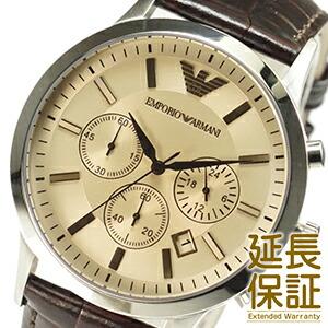 EMPORIO ARMANI エンポリオアルマーニ 腕時計 AR2433 メンズ