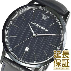 EMPORIO ARMANI エンポリオアルマーニ 腕時計 AR2479 メンズ