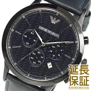 EMPORIO ARMANI エンポリオアルマーニ 腕時計 AR2481 メンズ クロノグラフ