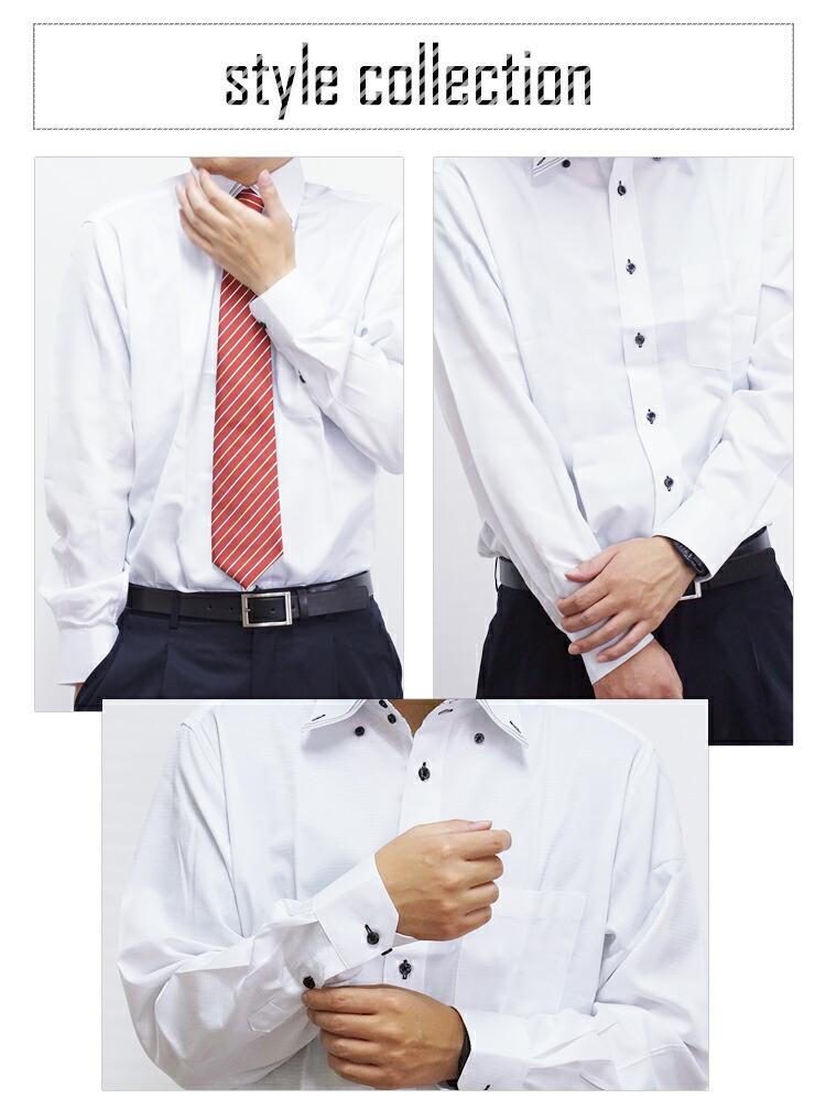 ビジネスシャツ