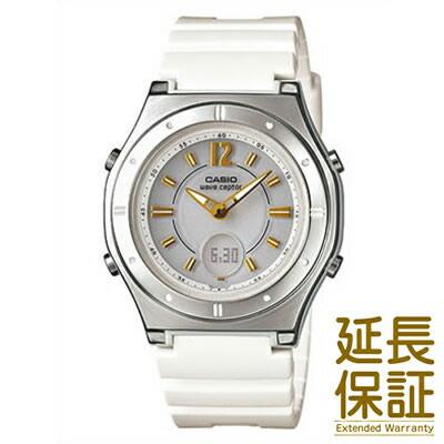 【3年延長保証】CASIO カシオ 腕時計 LWA-M142-7AJF レディース wave ceptor ウェーブセプター 電波ソーラー