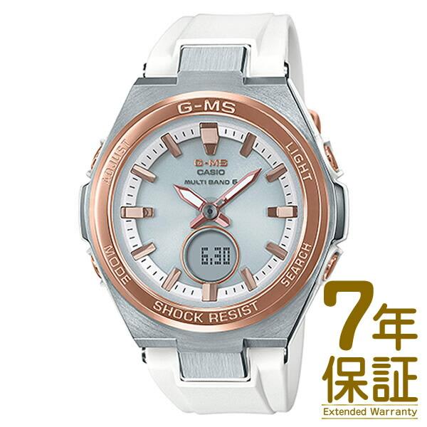 【正規品】CASIO カシオ 腕時計 MSG-W200RSC-7AJF レディース BABY-G ベビーG G-MS ジーミズ 電波ソーラー