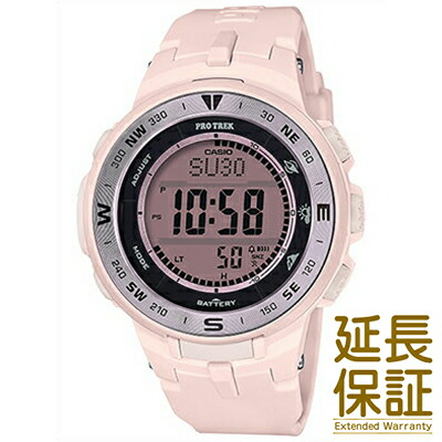CASIO カシオ 腕時計 PRG-330-4JF メンズ PRO TREK プロトレック タフソーラー 電波