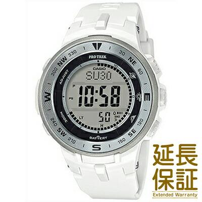 CASIO カシオ 腕時計 PRG-330-7JF メンズ PRO TREK プロトレック タフソーラー 電波