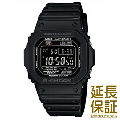 【3年延長保証】CASIO カシオ 腕時計 GW-M5610-1BJF メンズ G-SHOCK ジーショック 電波ソーラー