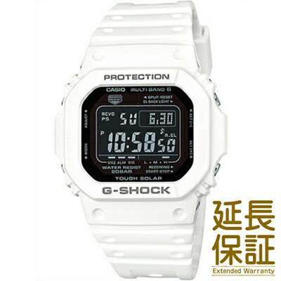 CASIO カシオ 腕時計 GW-M5610MD-7JF メンズ G-SHOCK ジーショック ソーラー電波 タフソーラー