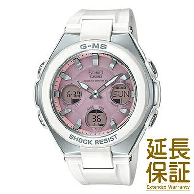 CASIO カシオ 腕時計 MSG-W100-7A3JF レディース BABY-G ベビージー G-MS ジーミズ ソーラー 電波