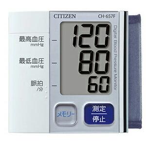 CITIZEN シチズン CH 657F 手首式電子血圧計