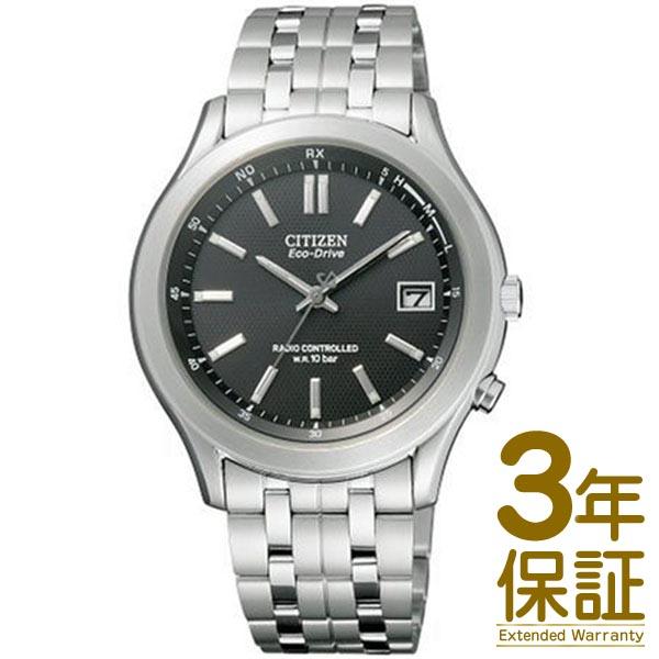 【正規品】CITIZEN シチズン 腕時計 FRD59-2391 メンズ CITIZEN COLLECTION シチズン コレクション エコドライブ