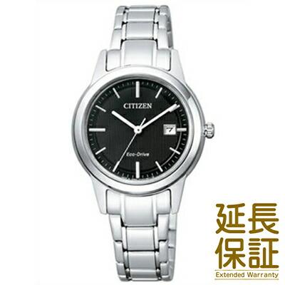 【正規品】CITIZEN シチズン 腕時計 FE1081-67E レディース Citizen Collection シチズンコレクション エコドライブ