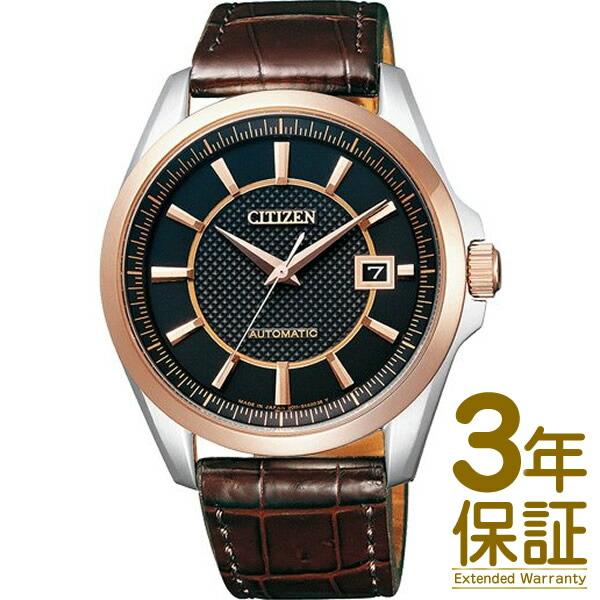 【正規品】CITIZEN シチズン 腕時計 NB1044-01E メンズ CITIZEN COLLECTION シチズン コレクション メカニカル 自動巻き
