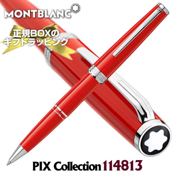 Mont Blanc モンブラン 筆記具 MON-114813 ローラーボールペン PIX コレクション