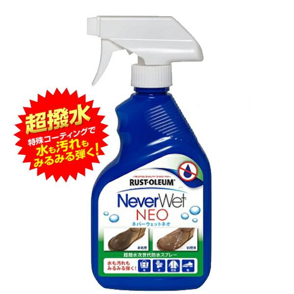 Never Wet NEO ネバーウェット ネオ Never Wet NEO 325ml 超撥水スプレー 防水スプレ- 超撥水次世代防水スプレー