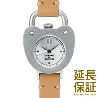 【レビュー記入確認後10年保証】カバン ド ズッカ 腕時計 CABANE de ZUCCa 時計 正規品 AJGK076 レディース SEIKO セイコー アンティーク・キー Cast Heart