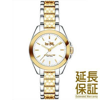 COACH コーチ 腕時計 14502186 レディース TRISTEN MINI トリステンミニ クオーツ