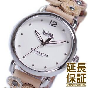COACH コーチ 腕時計 14502874 レディース DELANCEY デランシー クオーツ
